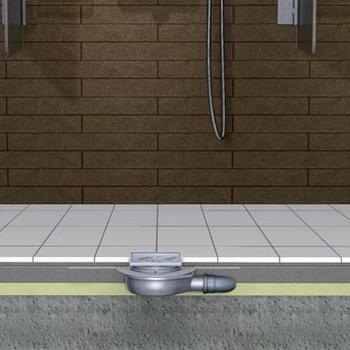 Kúpeľňové vpusty
